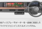 新型EV「Honda e」のティザーサイトが公開!8月27日からレンタカーサービス「EveryGo(エブリ・ゴー)」に導入されます^^