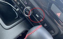 真夏に愛車の車内を最も効率的に冷やす方法!N-BOXで試してみた^^
