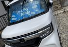 現行N-BOX/N-BOXカスタムターボ(JF3,JF4)オーナーの初車検時期が到来。ホンダディーラーでの車検料金は?