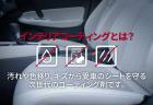 私も破れてました><N-BOXカスタムターボ(JF3,JF4)特有の運転席のシート破れ問題。無償交換してもらえるのかな^^;