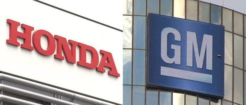 ホンダとGM(ゼネラルモーターズ)が提携、車台やエンジン開発、部品など共同開発!