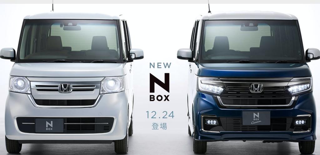 ビッグマイナーチェンジの「N-BOX」が公式ページに登場!やはり電動パーキングブレーキは無し・・・