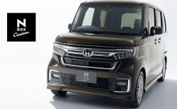 新型N-ONEがランクイン!マイチェン前最後のN-BOXは?軽自動車最新販売ランキング15【2020年11月】