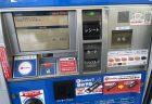 ガソリンスタンドでセルフ給油時に新型コロナウィルス感染予防のアルコール消毒液が置いていない理由。