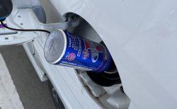愛車N-BOXカスタムターボにガソリン添加剤「ワコーズ F-1フューエルワン」を再投入しました♪