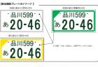 N-BOX後期マイナーチェンジモデルのTVCMとN-BOXの3本の紹介動画がホンダYoutube公式で公開されました^^