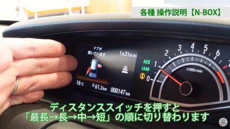 後期モデルのN-BOXカスタムターボのホンダ営業さんの納車説明動画が素敵です(^^)
