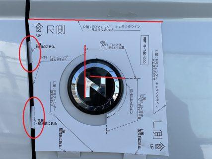 N-BOXカスタムにホンダ純正N-ONEフェンダーエンブレムを装着しました\(^o^)/N-シリーズだけにフィッティングもバッチリでした♪