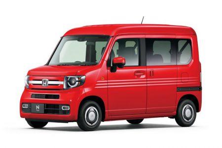 ホンダ、「N-VAN」一部改良で「Honda SENSING(ホンダ センシング)」を全グレードに標準装備