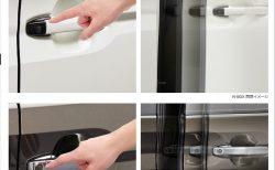 ボタン押すだけN-BOX用「ワンタッチスライドドア」純正アクセサリーが魅力的(^^)金額と工賃は?