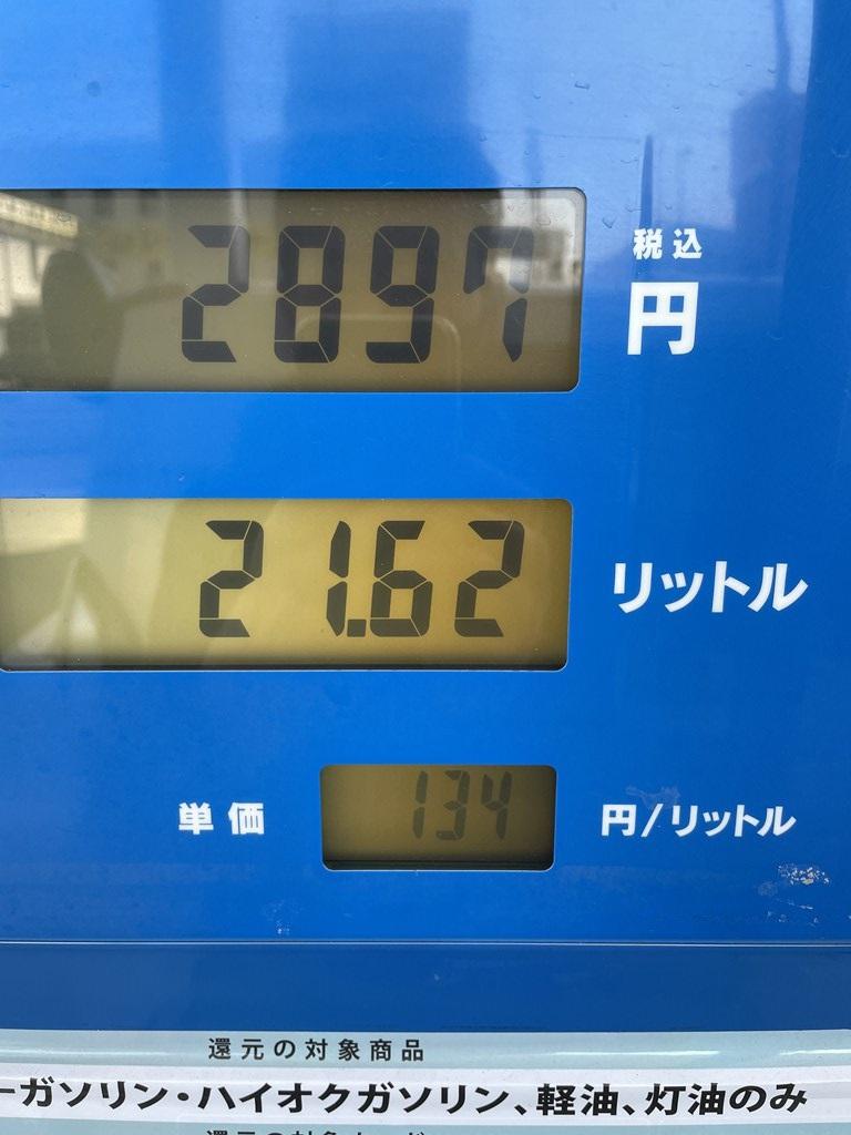 N-BOX給油してきました。価格は?最近ガソリン価格がまた高くなってきてキツイ(^^;)