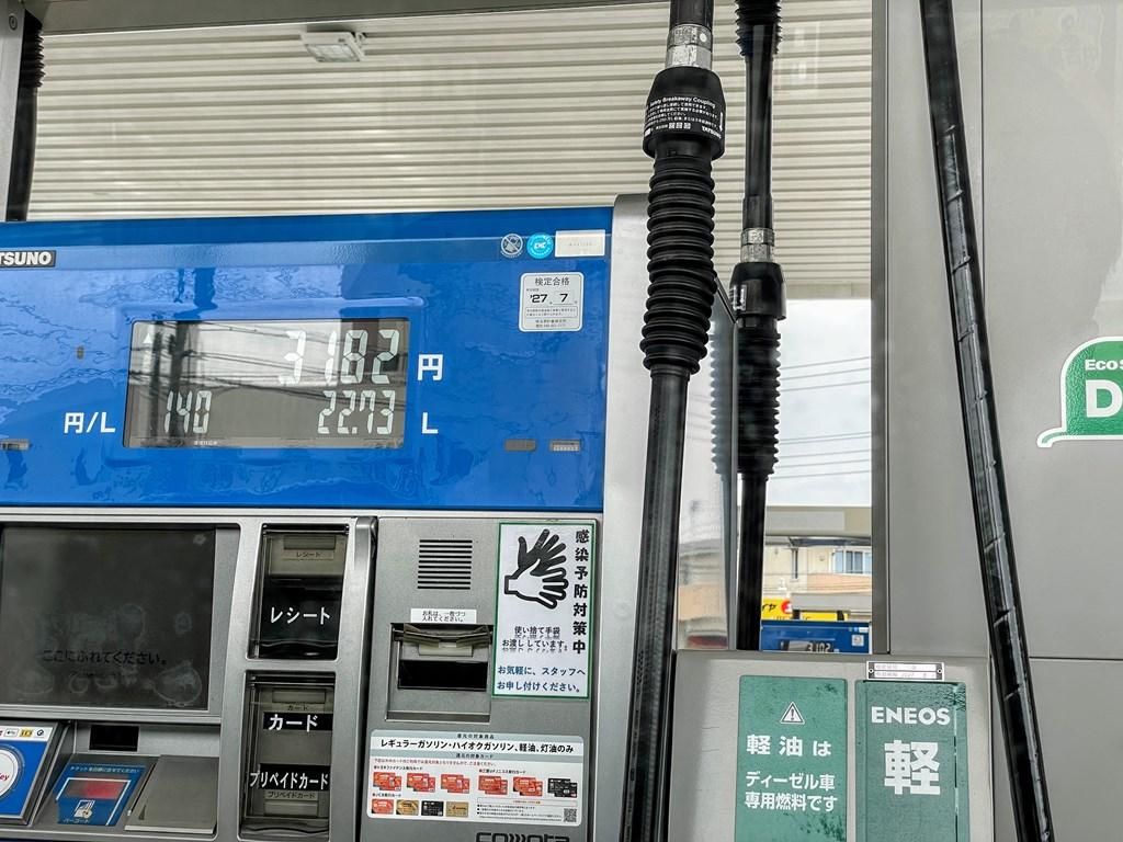 N-BOXカスタムターボ給油しました!とうとうリッター140円台に><