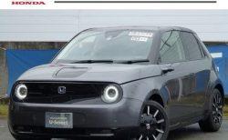 ホンダ「Honda e」の中古車が4台も販売中!お買い得度は?