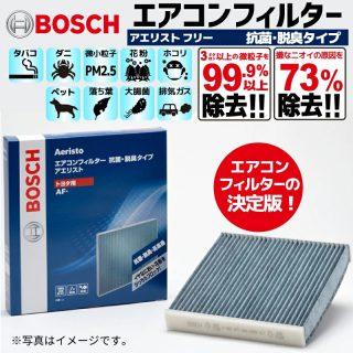N-BOXカスタムターボ(JF3)にボッシュの高性能エアコンフィルターを買ってみました\(^o^)/