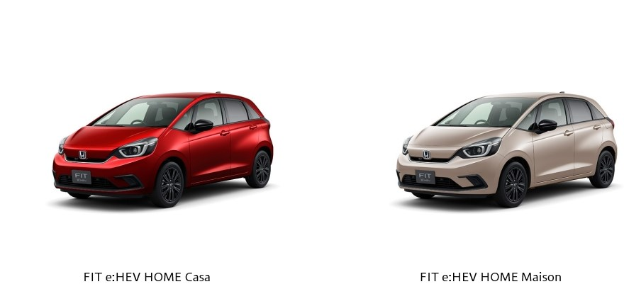 ホンダ・フィット(Fit)一部改良と特別仕様車「Casa(カーサ)」「Maison(メゾン)」発売!噂されていたデザイン変更はなし