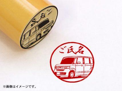 ホンダ「N-BOX」「シビック」などのイラスト入り印鑑や印鑑ケース(正規ライセンス商品)を明日からTOSYOがECサイトで発売開始!