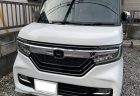 【見積もり編】愛車N-BOXカスタムターボ号の初回車検レポート!見積書公開(*^^*)