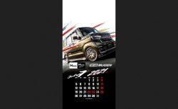 無限壁紙カレンダー今月はカッコいいN-BOXカスタム!!スマホ・PC用壁紙がHPよりダウンロードできます♪