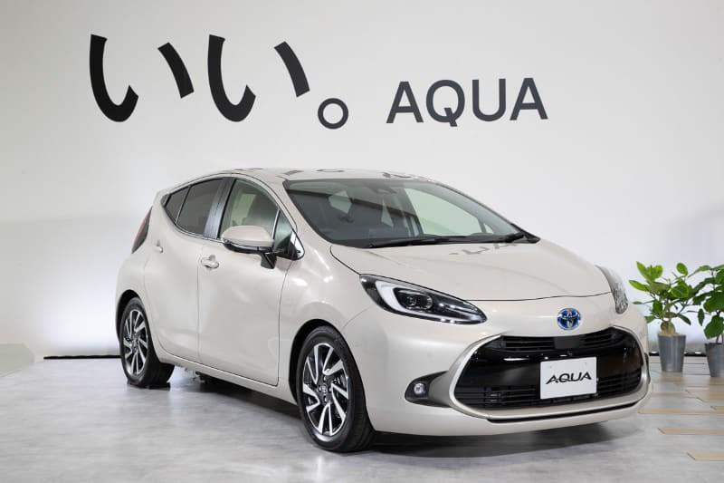トヨタ新型「アクア」発売!初代から10年で初のフルモデルチェンジ。5日間電力供給できるAC100Vコンセント付き(*^^*)