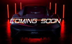 ホンダNSXが遂に2022年12月で生産終了><最後のモデル「タイプS」は日本で30台のみ販売!