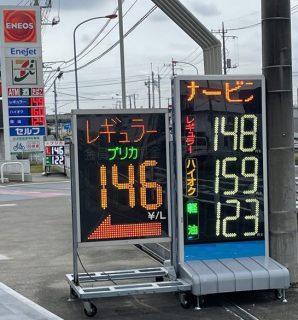 N-BOXカスタム給油してきました(^^)「145円」と前回より1円アップ(^_^;)