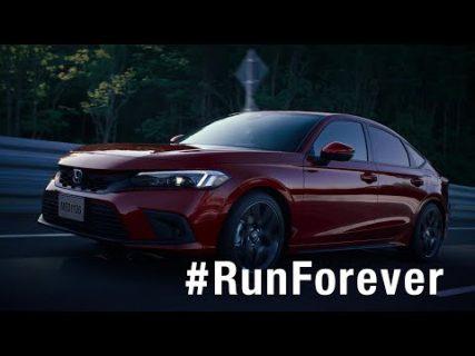 新型シビックのCM「 #RunForever 」篇がセンス抜群でカッコいい!!動画あり。